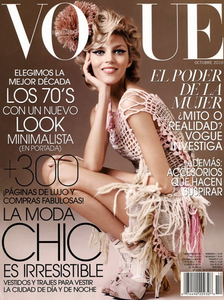 <em>Vogue Latin America</em> October 2010 Cover | Anja Rubik by Marcin Tyszka