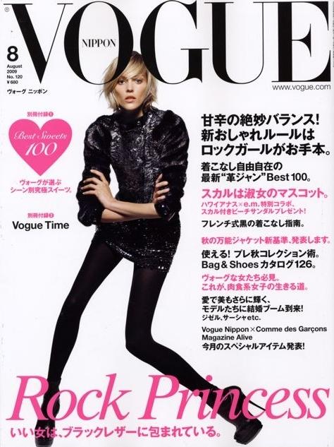 Vogue Nippon August 2009 - Anja Rubik