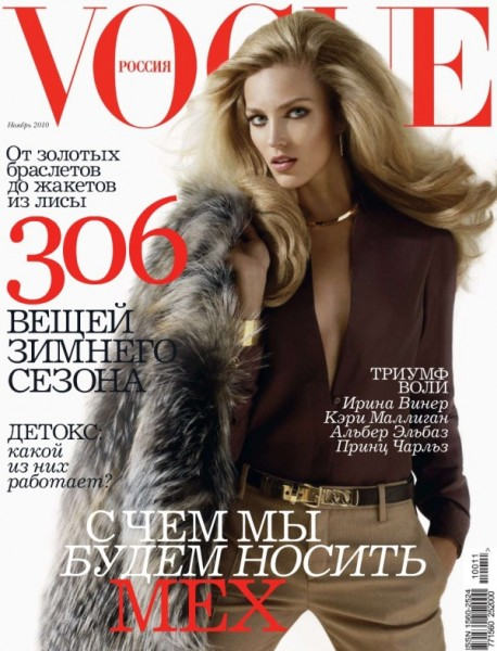 <em>Vogue Russia</em> November 2010 Cover | Anja Rubik by Sølve Sundsbø
