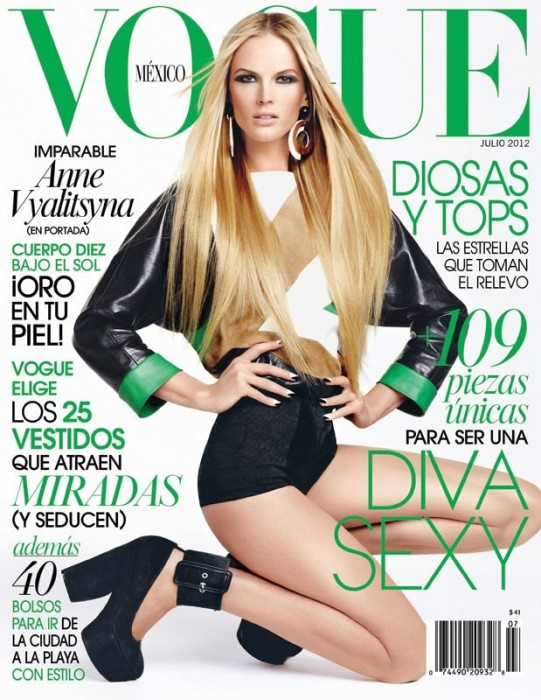 Anne Vyalitsyna is Pop Glam for Vogue Mexico's July 2012 Cover by David Roemer