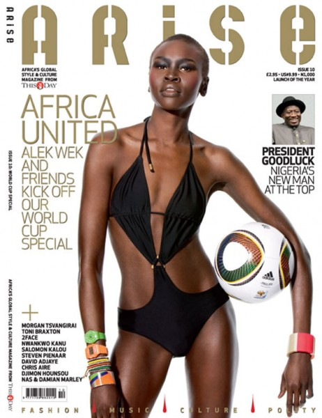 <em>Arise</em> Issue #10 Cover | Alek Wek & Models by Marc Baptiste