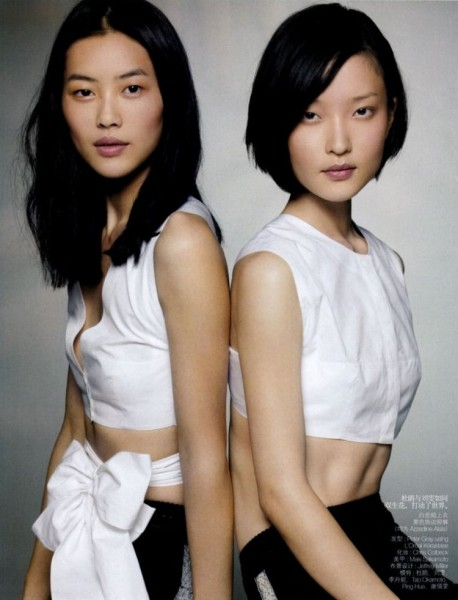 Vogue China February 2010 | Asian Energy by Max Vadukul