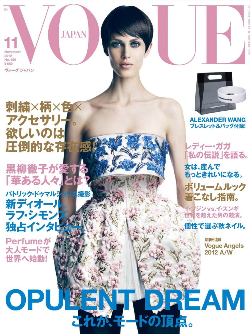 Aymeline Valade is Divine in Dior for Vogue Japan's November 2012 Cover