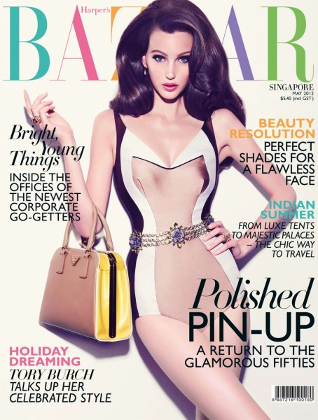 Harper's Bazaar Singapore May 2012 Cover  | Veroniek by Gan