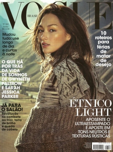 Vogue Brazil June 2010 Cover | Bruna Tenorio by Jacques Dequeker