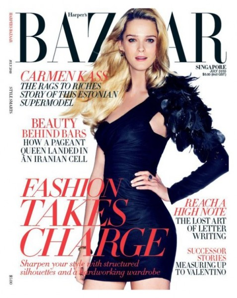 <em>Harper&#8217;s Bazaar Singapore</em> July 2010 Cover | Carmen Kass