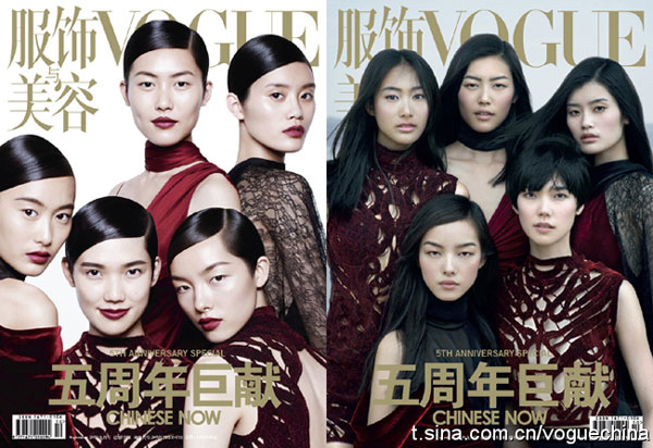 <em>Vogue China</em> September 2010 Cover | Fei Fei, Liu, Ming, Shu Pei & Tao by Peter Lindbergh & Daniel Jackson
