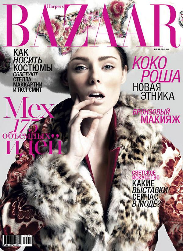 Harper's Bazaar Russia November 2010 Cover | Coco Rocha by Alan Gelati