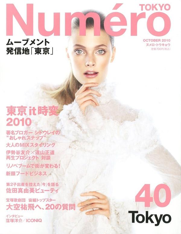 Numéro Tokyo October 2010 Cover | Constance Jablonski by Alex Cayley