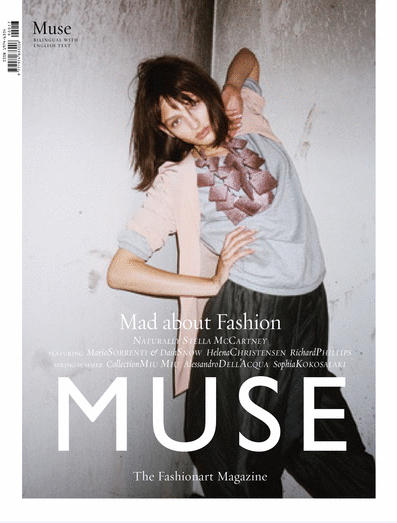 Covered | Muse and Vogue Korea