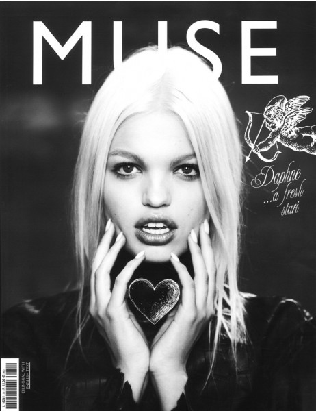 Daphne Groeneveld Covers Muse's Fall 2012 Issue