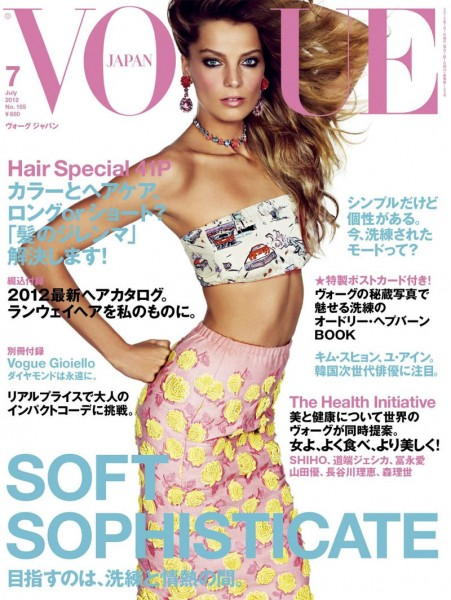 Daria Werbowy is Pretty in Prada for Vogue Japan's July Cover