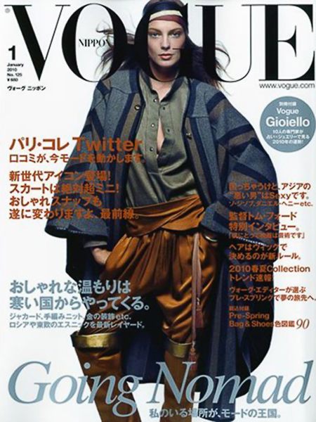 Cover | Daria Werbowy by Inez & Vinoodh for Vogue Nippon January