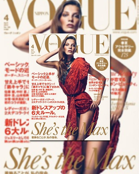 Vogue Nippon April 2010 Cover   Daria Werbowy by Inez van Lamsweerde & Vinoodh Matadin