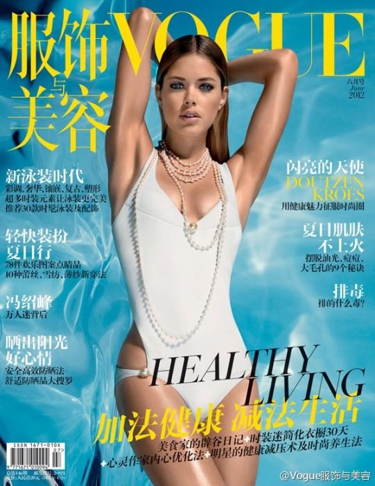 Vogue China June 2012 Cover | Doutzen Kroes by Sølve Sundsbø