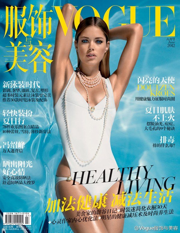 Vogue China June 2012 Cover | Doutzen Kroes by Sølve Sundsbø