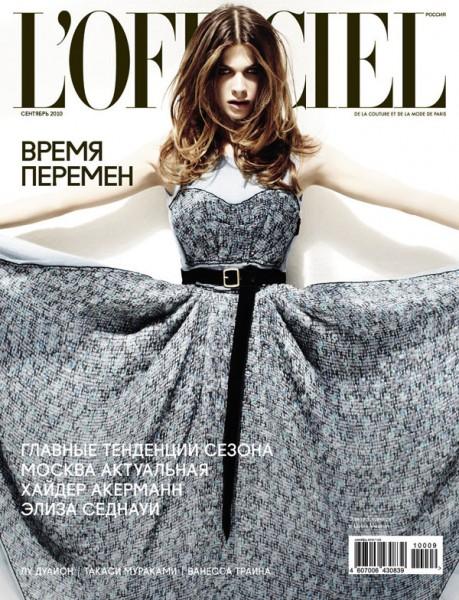 L'Officiel Russia September 2010 Cover | Elisa Sednaoui by Riccardo Vimercati