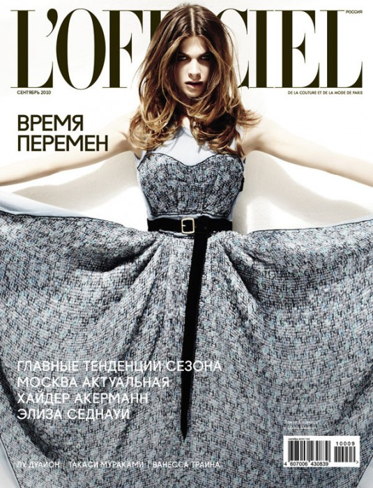 L'Officiel Russia September 2010 Cover | Elisa Sednaoui by Riccardo Vimercati