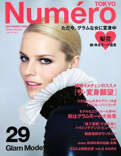 Numéro Tokyo September 2009 – Eva Herzigova by Alex Cayley