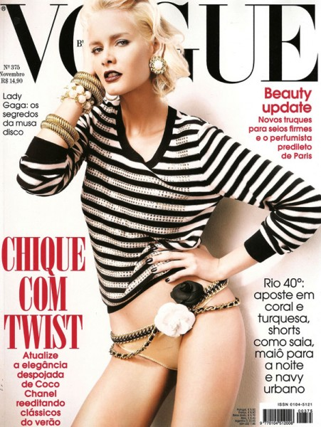 Cover Story | Flavia de Oliveira by Fabio Bartelt for Vogue Brazil