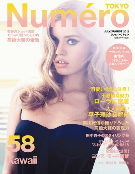 Georgia May Jagger Covers Numéro Tokyo July/August 2012 in Bottega Veneta