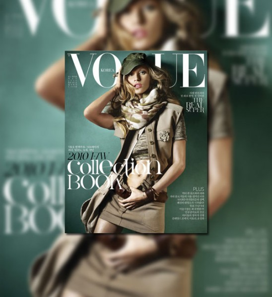 <em>Vogue Korea</em> May 2010 Cover | Gisele Bundchen