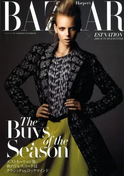 Harper's Bazaar Japan | Dorith Mous by Takaki Kumada