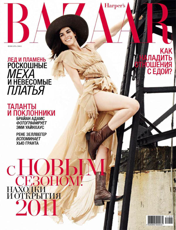 Harper's Bazaar Russia January 2011 Cover | Hilary Rhoda by Alan Gelati