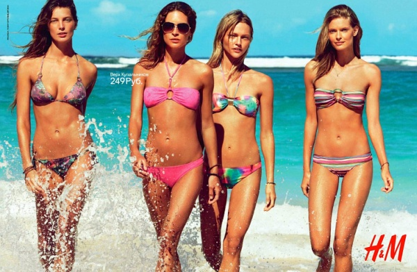 H&M Summer 2010 Campaign Preview | Daria, Erin, Sasha & Julia by Demarchelier