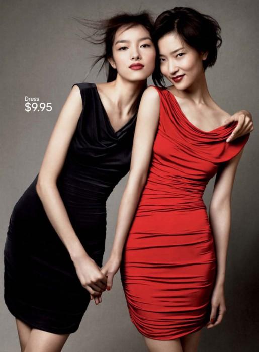Snap!   Du Juan & Fei Fei Sun for H&M Holiday