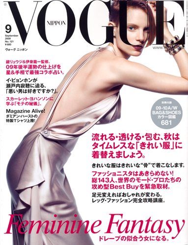Vogue Nippon September 2009 – Iris Strubegger by Inez & Vinoodh