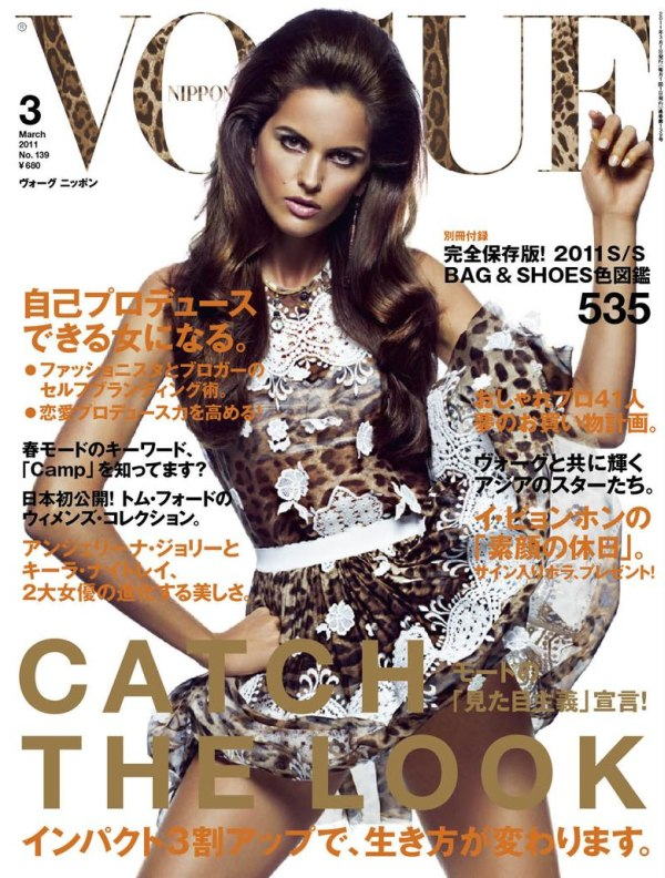 Izabel Goulart for Vogue Nippon March 2011 (Cover)