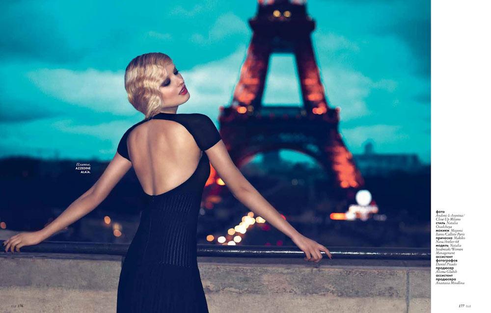 Natalia Siodmiak by Andoni & Arantxa for Elle Ukraine April 2012