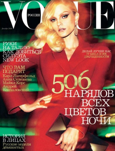 Vogue Russia December 2010 Cover | Jessica Stam by Greg Kadel