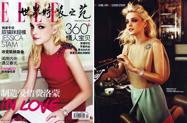 Elle China February | Jessica Stam by Mei Yuan Gui