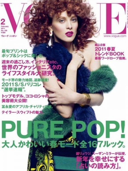 Karen Elson for <em>Vogue Nippon</em> February 2011