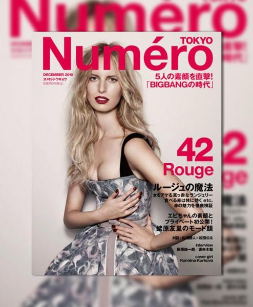 <em>Numéro Tokyo</em> December 2010 Cover | Karolina Kurkova by Alex Cayley
