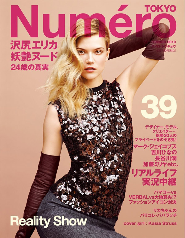 Numéro Tokyo September 2010 Cover | Kasia Struss by David Vasiljevic
