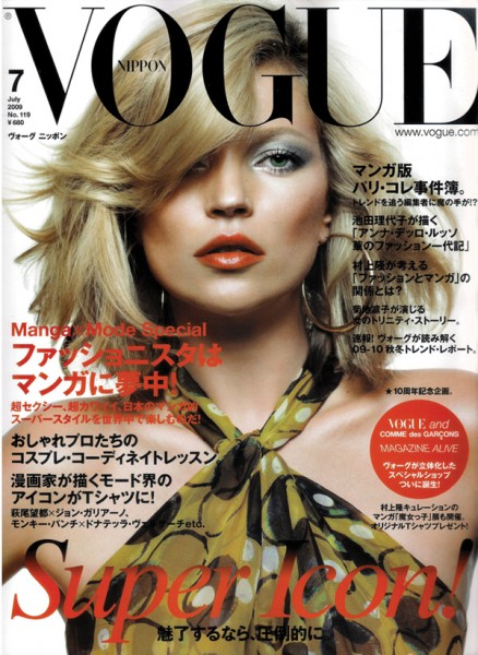 Covered | Japanese Edition