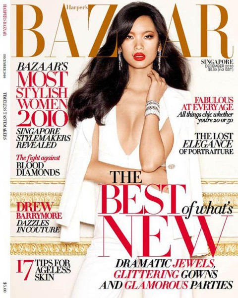 Harper's Bazaar Singapore December 2010 Cover | Kiki Kang