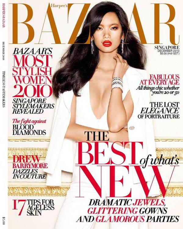 Harper's Bazaar Singapore December 2010 Cover | Kiki Kang