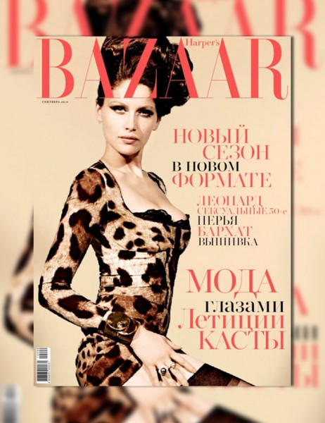 <em>Harper&#8217;s Bazaar Russia</em> September 2010 Cover | Laetitia Casta