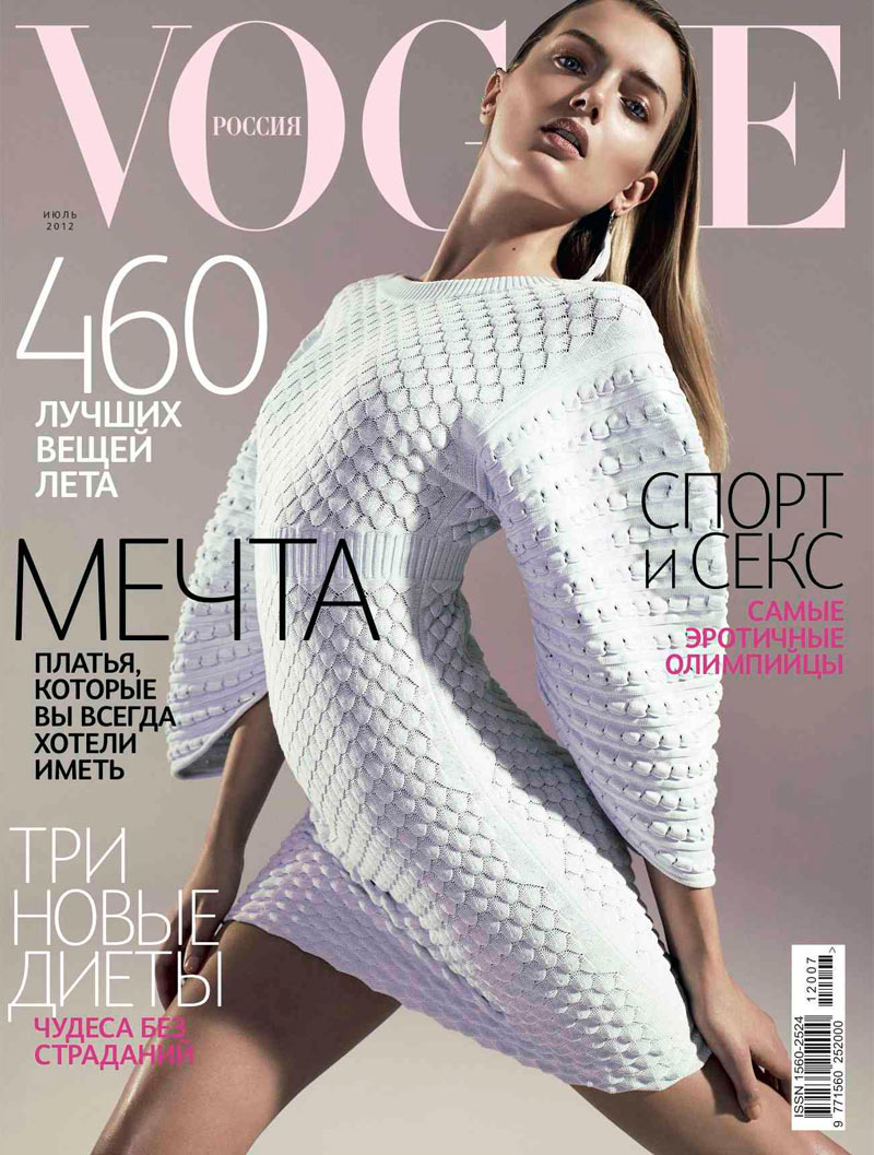 Lily Donaldson Strikes a Pose in Chanel for Vogue Russia's July 2012 Cover by Richard Bush