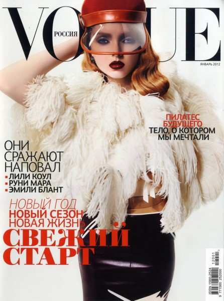 <em>Vogue Russia</em> January 2012 Cover | Lily Cole by Anthony Maule