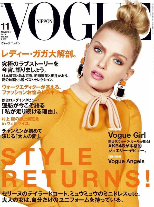 Vogue Nippon November 2010 Cover | Lily Donaldson