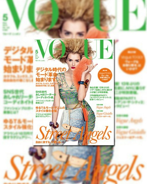 <em>Vogue Nippon</em> May 2010 Cover | Lily Donaldson