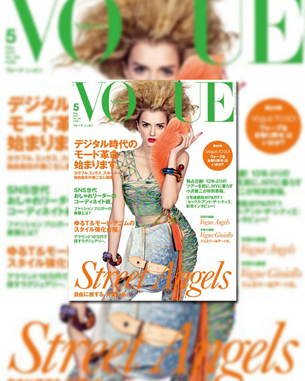 Vogue Nippon May 2010 Cover | Lily Donaldson