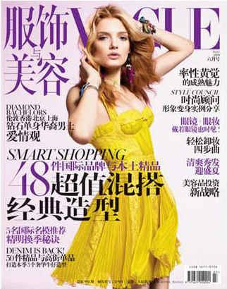 Lily Donaldson – Vogue China June