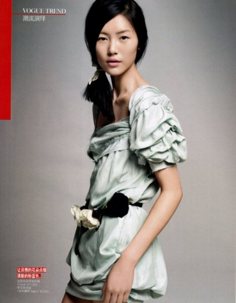 Liu Wen by Li Qi for <em>Vogue China</em> June 2010
