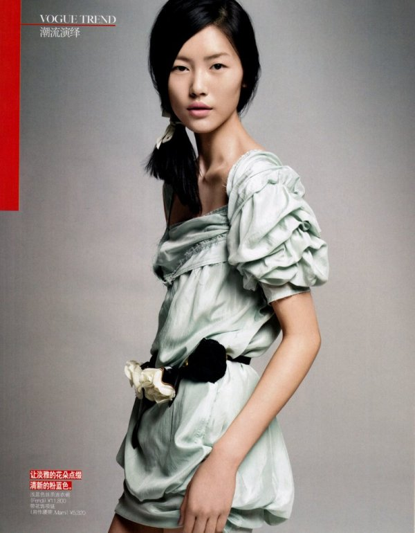 Liu Wen by Li Qi for Vogue China June 2010